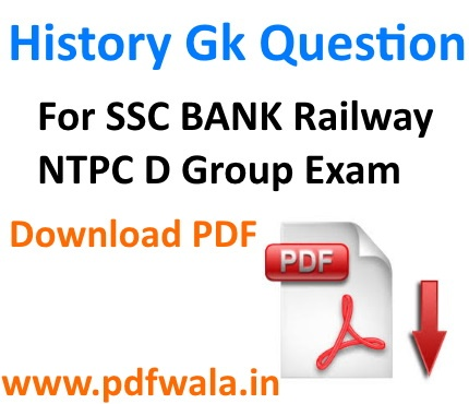 History gk question in Hindi