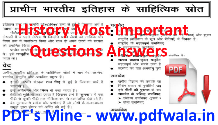History Most Important Questions Answers PDF in Hindi For SSC